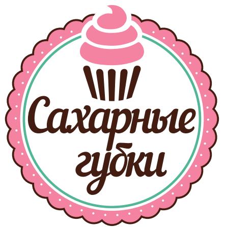 Сахарные губки Ярославль — Кондитерский дом